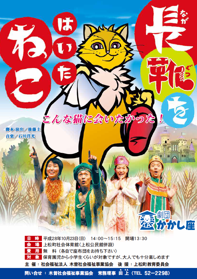 nagagutsu1